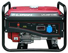 Электрогенератор на газу Lifan LF2.8GF-6MS (3,0 кВт)