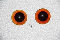 Глазки живые, карие,   d 35  мм.,  №34.