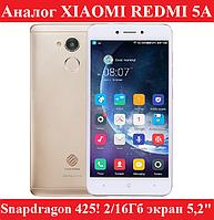 "Смартфон China Mobile A3S 5.2"" Snapdragon 425 2/16Гб аналог Xiaomi Redmi 5a бюджетный телефон"