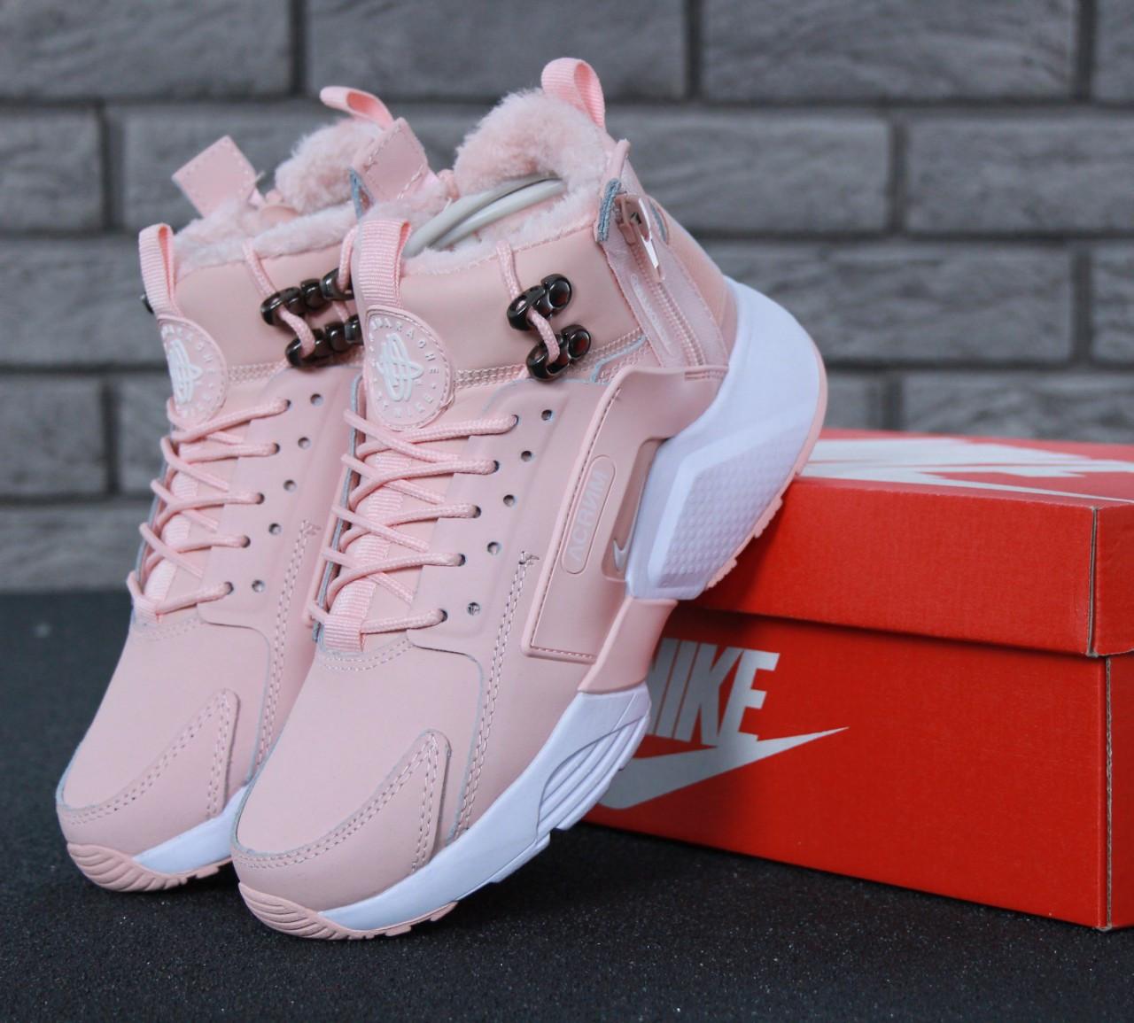 Зимние кроссовки Nike Huarache X Acronym City Winter Pink с мехом, женские кроссовки. ТОП Реплика ААА класса.