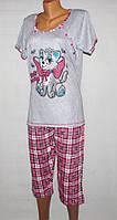 Пижама с капрями BS540 (для комящих)