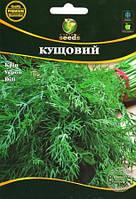 """Укроп """"Кустовой""""  3 г.  СН"""