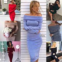 Женское стильное модное платье ангора, чёрный, бордо, красный, серый, голубой, бутылка, беж, 42, 44, 46