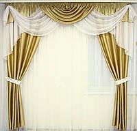 Готовые шторы  не дорого