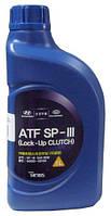 Масло трансмисионное Hyundai ATF SP-III (1л) (MOBIS)