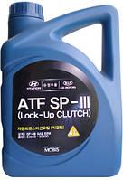 Масло трансмисионное Hyundai ATF SP-III (4л) (MOBIS)