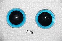 Глазки живые, синие,  d 35 мм., №108