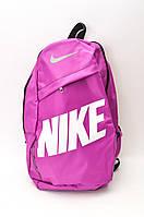 Рюкзак Nike LS-5544 (сирень+белый)