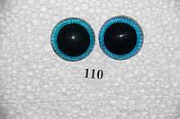 Глазки живые, синие,  d 30 мм., №110
