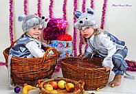 """Детский карнавальный костюм Мышка-девочка и Мышка-мальчик""""I.V.A.-MODA"""""""