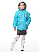 Куртка для девочки №519