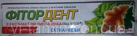 Зубная паста Фитордент