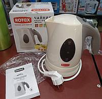 Электрочайник ROTEX RKT72-G 0.9 л (1100W)