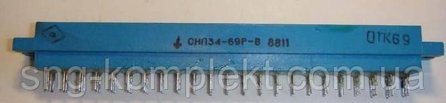 Снп34-69р