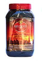 Чай черный крупнолистовой Hyleys Английский аристократический 300 г в полиэтиленовой банке