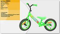 Велобег Extreme Balance Bike 12'' салатовый (BB001)