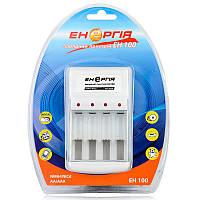 Зарядное устройство Энергия EH-100