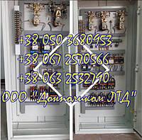 ТСА, ТСАЗ - крановые панели подъема, фото 1