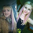 Цветные пряди на заколках. Светло розовые волосы (+видео), фото 3