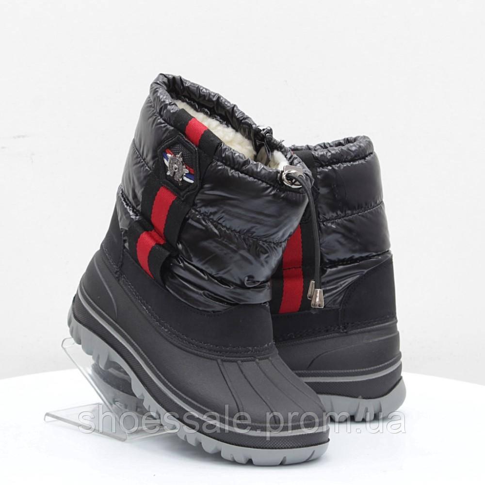 ... Дитяче взуття Київ · Для дівчаток Київ. Детские дутики Канарейка (51874) dfab410c8400d