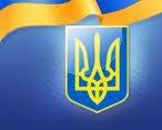 133/о Київ