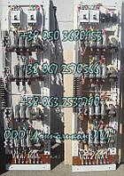 ТСА-160 (ИРАК.656.231.006-01) крановые панели  подъема, фото 1