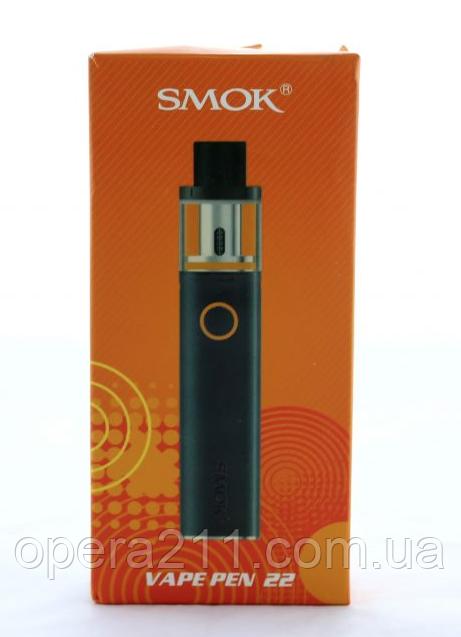 Электроная сигарета EGO AIO