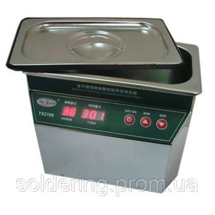 Ультразвуковая ванна Ya Xun YX-2100