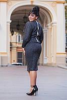 Костюм юбка+джемпер ангора батал, фото 1