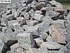 Бутовый камень (бут) — Серый, серо-розовый