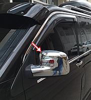 Накладки на зеркала VW T5 (2003-2010)