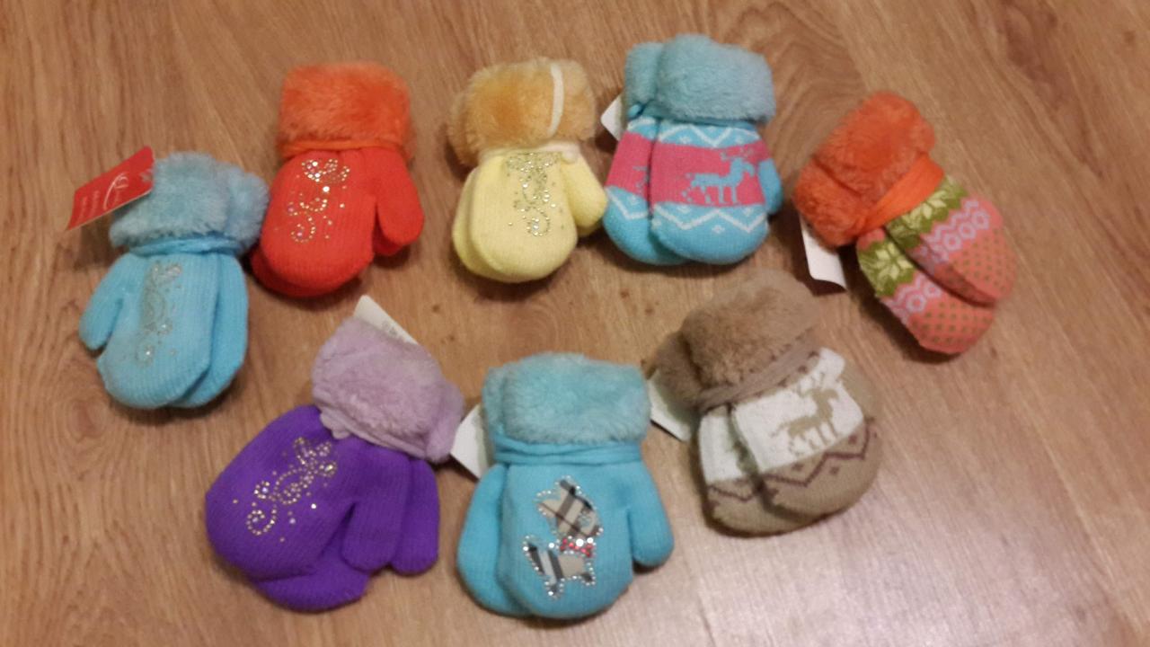 Дитячі зимові рукавички 6 міс - 2 роки. Теплі, м'які на мотузочці