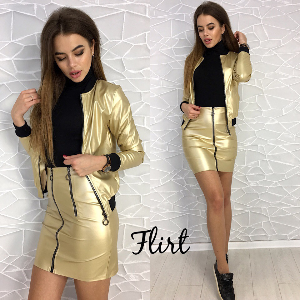 f872abfd9ee Женский костюм бомбер и юбка золотого цвета — купить недорого в ...
