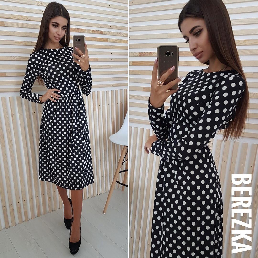 4c623792f6a Платье женское миди с длинным рукавом — купить недорого в Харькове в ...