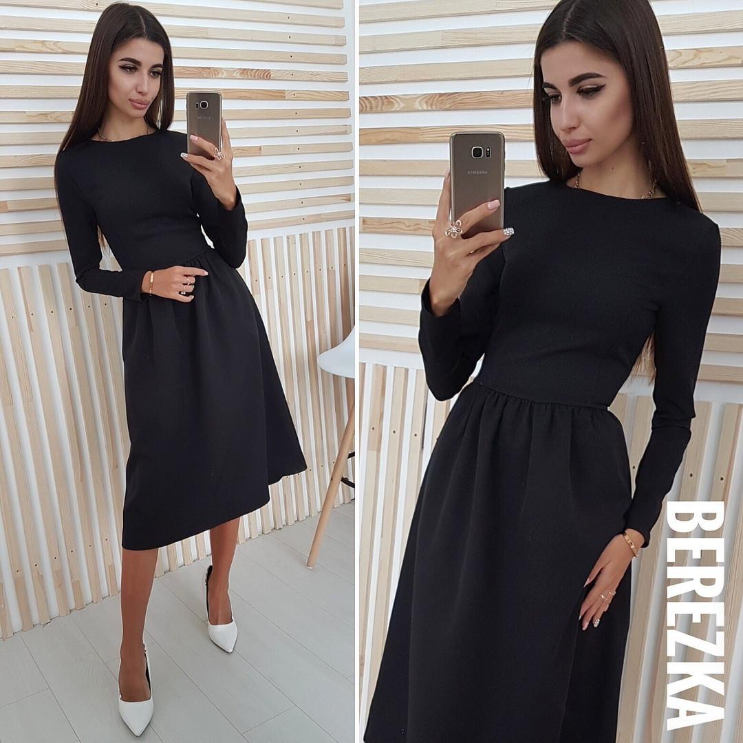 32b5bca3878 Повседневное платье миди чёрное — купить недорого в Харькове в ...