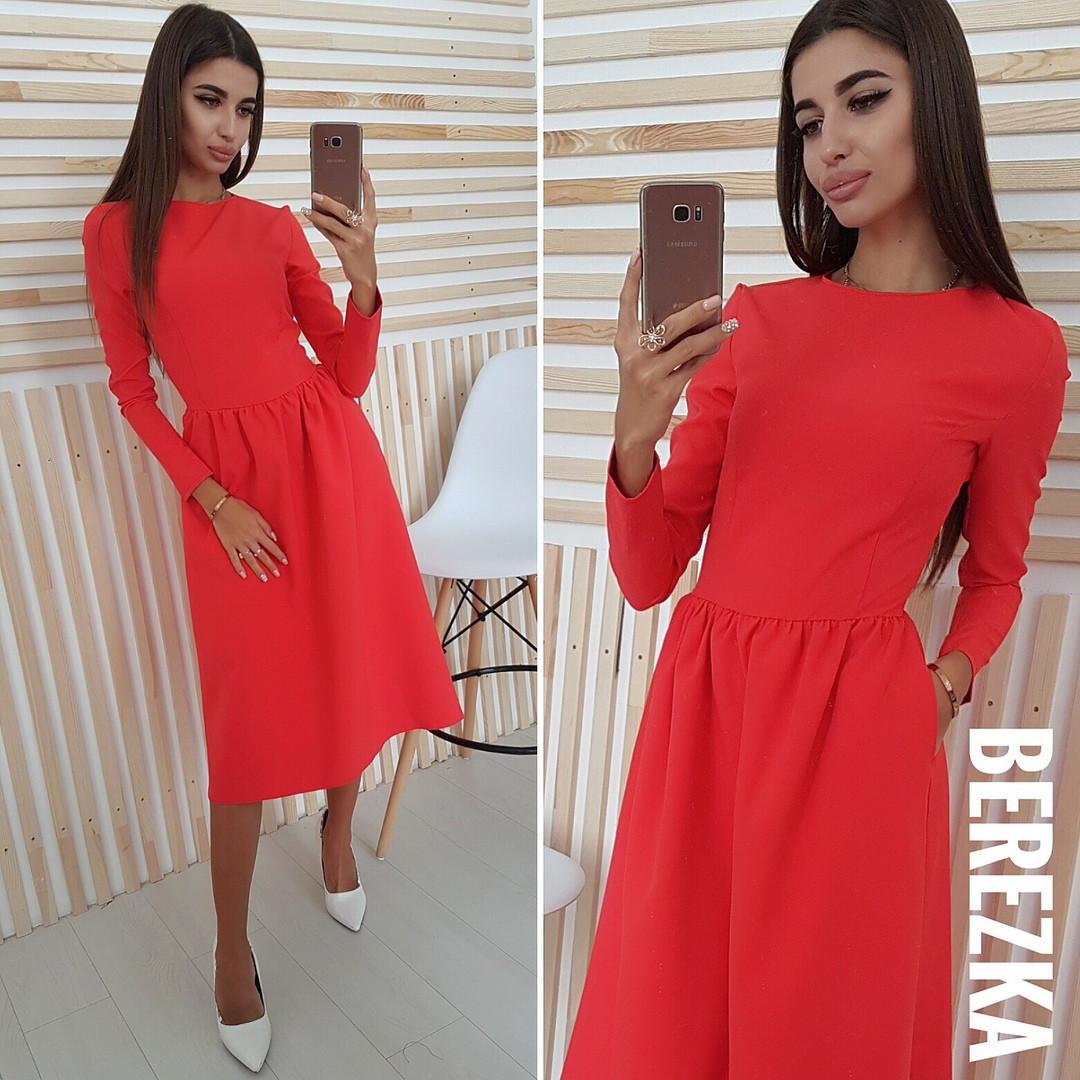 96741878b93 Повседневное платье миди красное — купить недорого в Харькове в ...