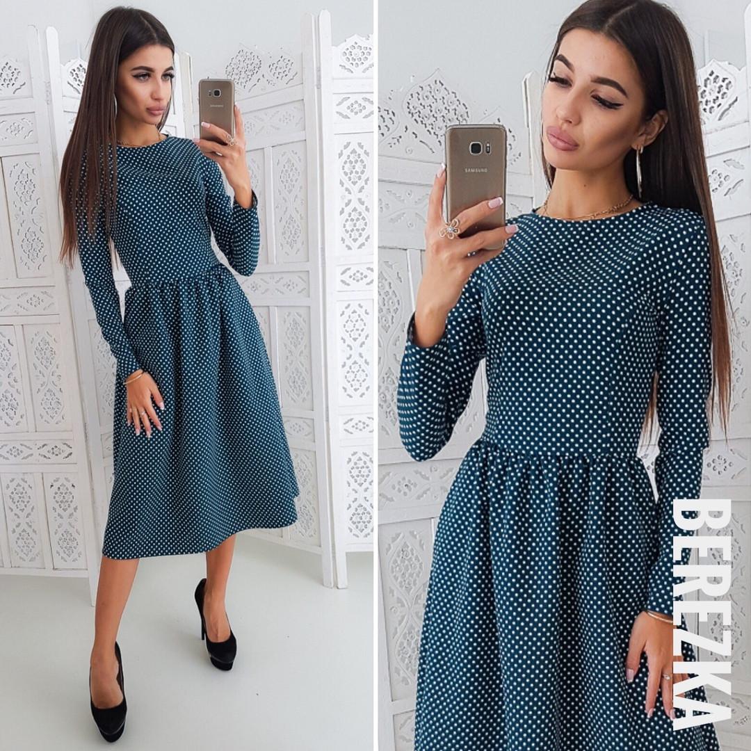 c698668f636 Женское платье миди с длинным рукавом — купить недорого в Харькове в ...
