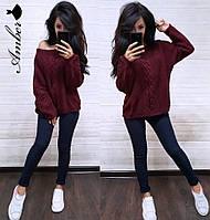 Вязаный свитер цвета марала