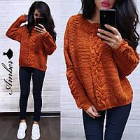 Вязаный свитер оранжевого цвета