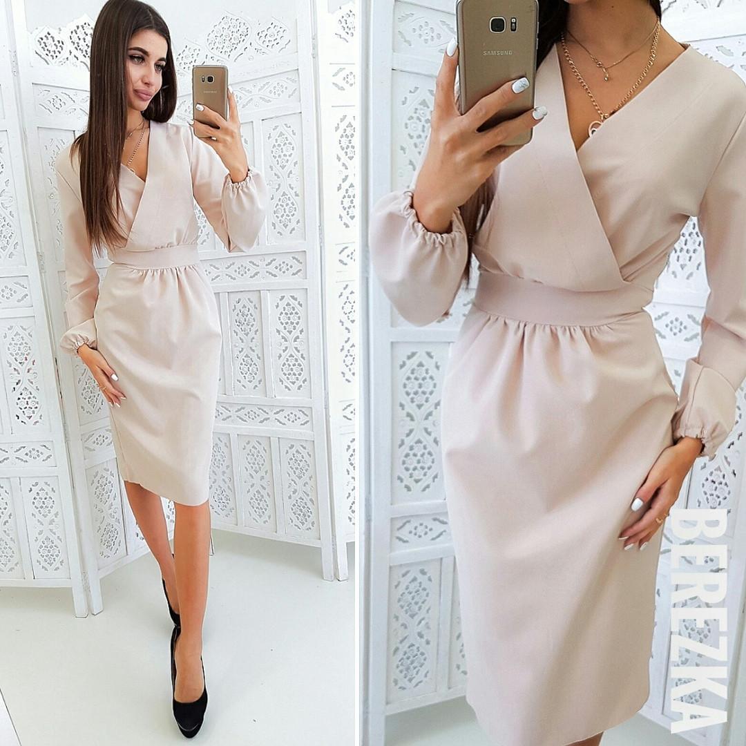 ab614a61919 Стильное платье - футляр с длинным рукавом бежевое — купить недорого ...