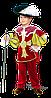 Детский карнавальный костюм Мушкетер Кардинала Код. 317