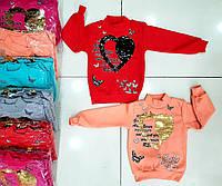 Теплый свитшот-свитер на флисе для девочек.Турция.5-8 лет
