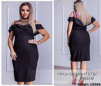 Нарядное женское платье костюмка + сетка размер 48-50, 52-54, 56-58