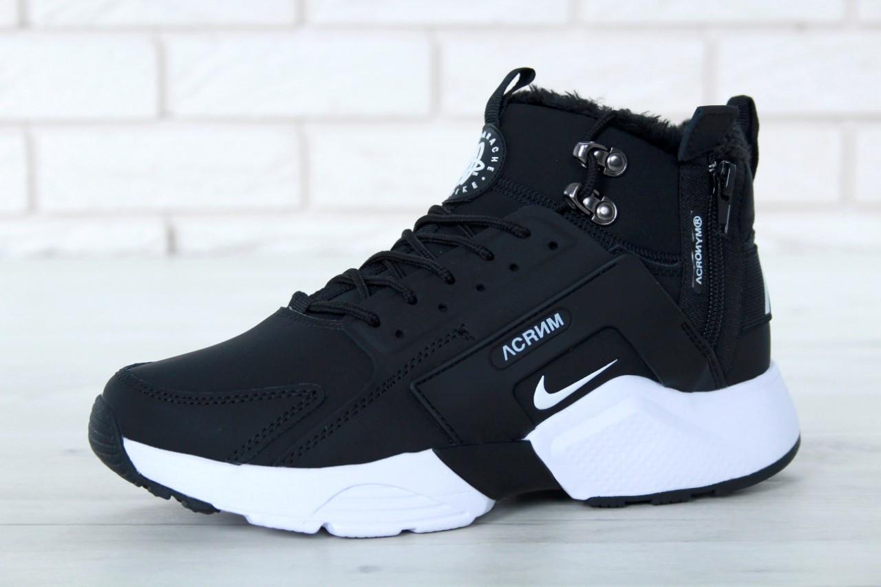 Мужские кроссовки с мехом Nike Huarache Acronym City Winter черно-белые топ реплика