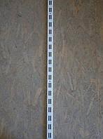 Рейка перфорована висотою 1900мм білого кольору для настінного торгового обладнання