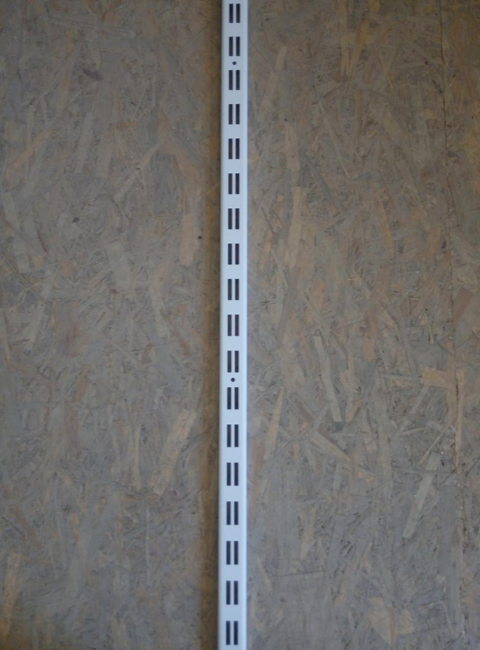 Рейка 2350мм перфорована білого кольору для настінного торгового обладнання