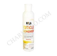 Ремувер Nila 250 ml. (ваніль)