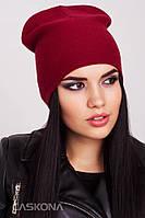 Стильная шапка с отворотом Kelly, размер 54-58 см
