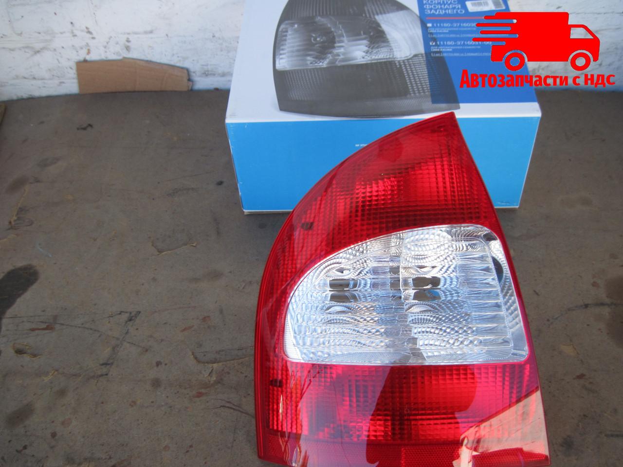 Фонарь задний левый ВАЗ 1118 (пр-во ДААЗ) 11180-371603100 Ціна з ПДВ