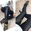 Женские модные,стильные лосины,дайвинг+стежка  Мод. 0204